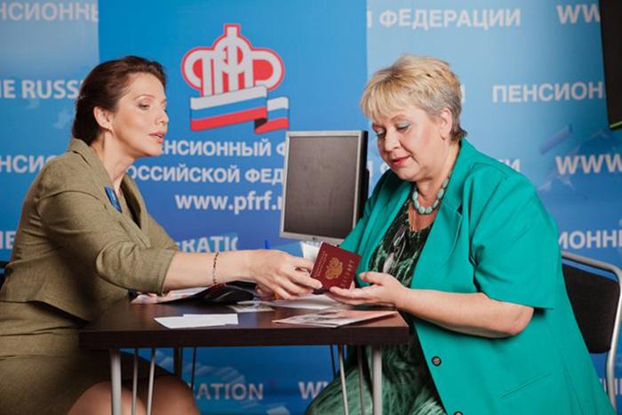 Обращение в пенсионный фонд РФ для оформления досрочной пенсии