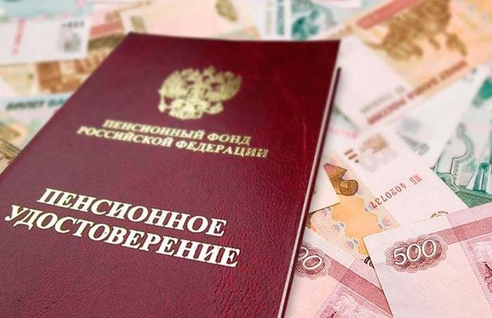 Выплата досрочной пенсии безработным гражданам