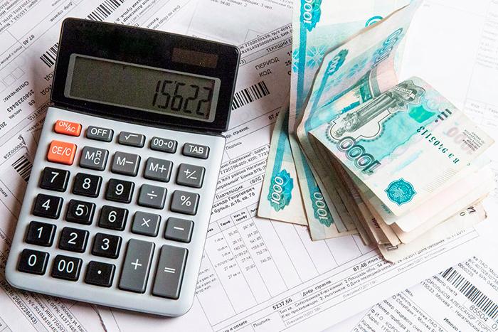 Выплата субсидии на ЖКХ