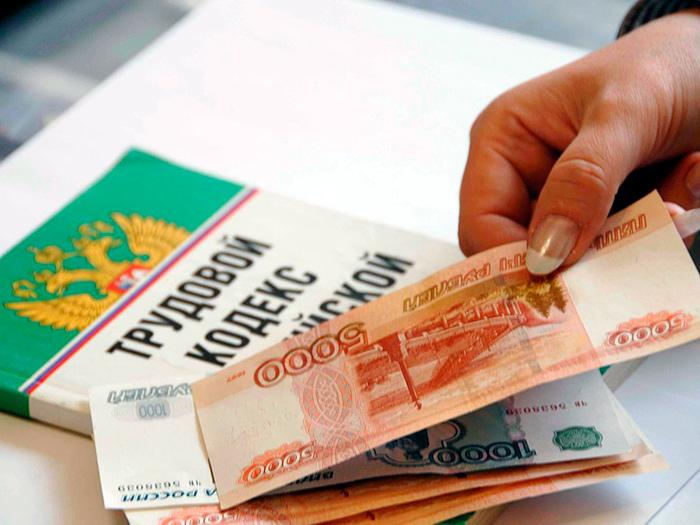 Выплата пенсии государственным чиновникам