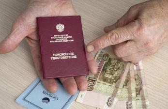 Пенсия при потере кормильца пенсионером: кто имеет право и документы для оформления