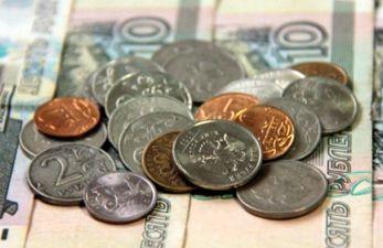 Льготы по уплате госпошлины в 2019 году: перечень преференций и условия получения