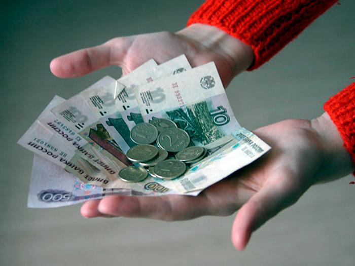 Выплата минимального пособия по безработице