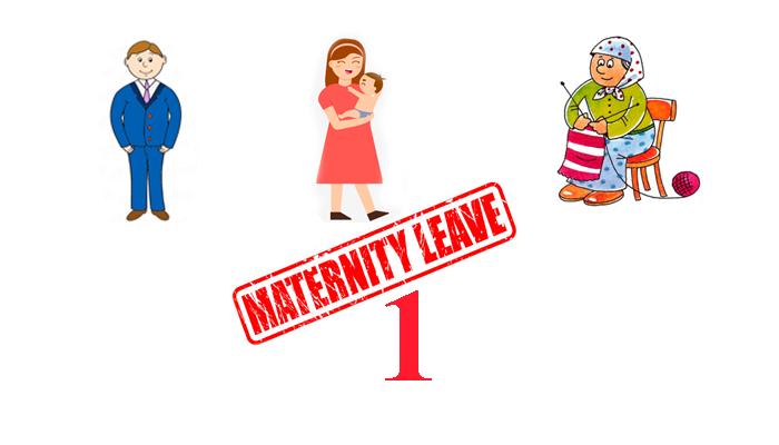 Один возможный декретный отпуск на какого-либо члена семьи
