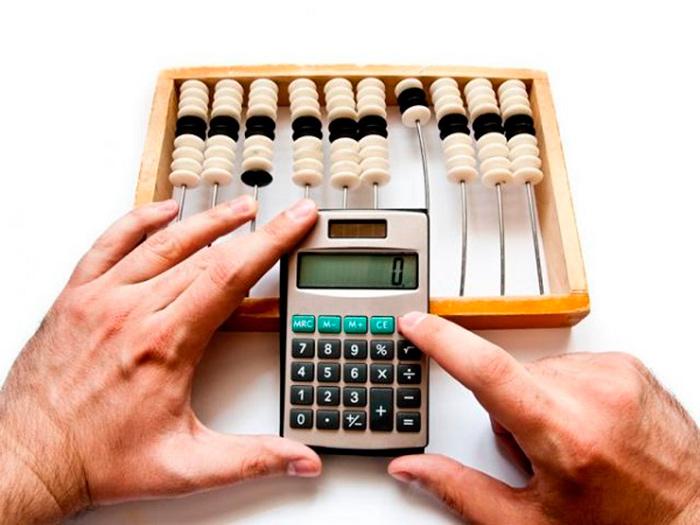 Расчет пенсионных баллов