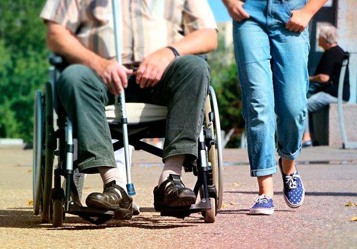 Пенсионер-инвалид второй группы