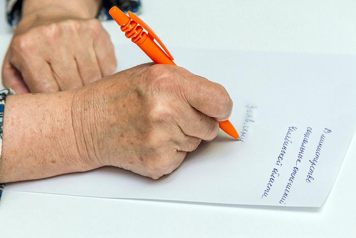 Написание заявления на получение статуса ветерана труда