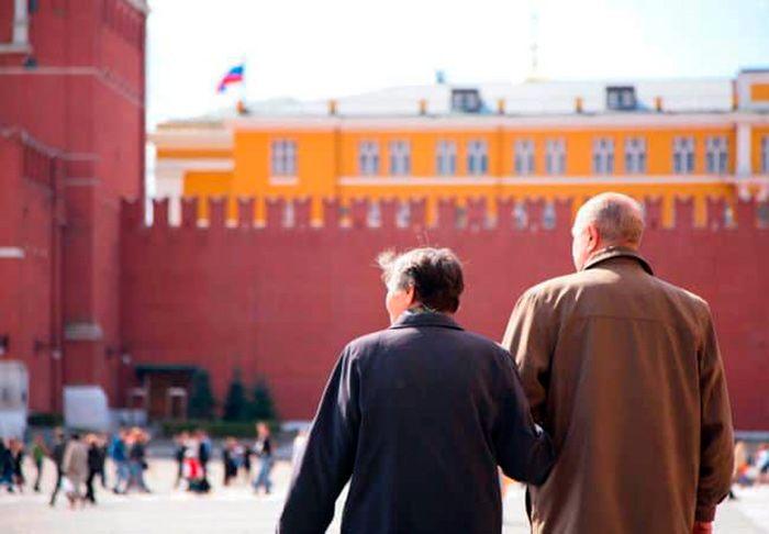 Социальная пенсия в Москве в 2019 году: кто имеет право на получение и размеры выплат