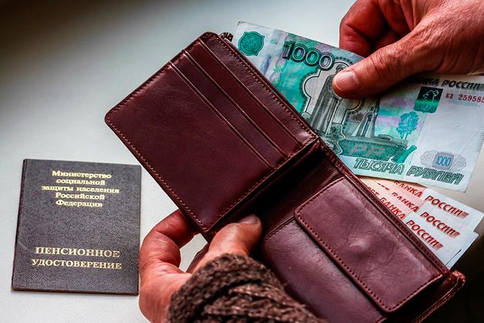 Выплата социальной пенсии в Москве