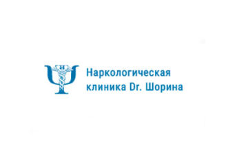 "Лечение алкоголизма в клинике ""Доктора Шорина"""